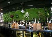 Gazebo Winebar (Sydney)
