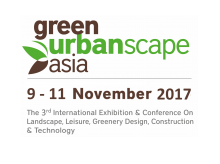 GUSA2017 Singapore